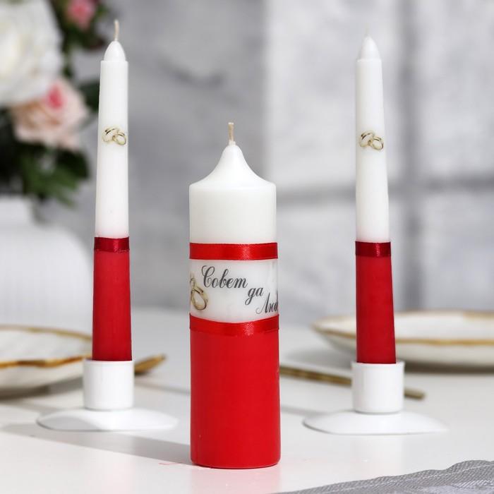 """Набор свечей """"Свадебный"""" красный: Родительские свечи 1,8х17,5;Домашний очаг 4х13,5"""