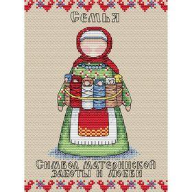 """Набор для вышивки """"Славянский оберег. Семья"""""""