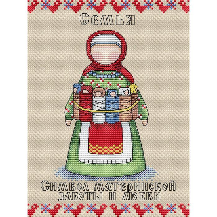 """Набор для вышивки """"Славянский оберег. Семья"""" - фото 693490"""