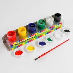 Пальчиковые краски, 6 цветов по 20 мл, с кистью