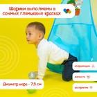 Шарики для сухого бассейна «Перламутровые», диаметр шара 7,5 см, набор 50 штук, цвет розовый, голубой, белый, зелёный - фото 105494834