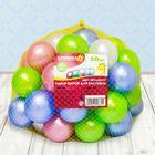 Шарики для сухого бассейна «Перламутровые», диаметр шара 7,5 см, набор 50 штук, цвет розовый, голубой, белый, зелёный - фото 105494840