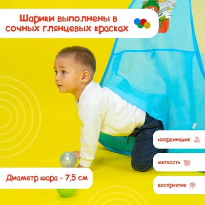 Шарики для сухого бассейна «Перламутровые», диаметр шара 7,5 см, набор 150 штук, цвет розовый, голубой, белый, зелёный