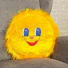 """Мягкая игрушка """"Солнышко"""", 45 см"""
