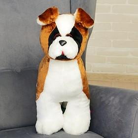Мягкая игрушка «Собака Боксер», 50 см