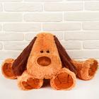 "Мягкая игрушка ""Собака Арчи"", 70 см"