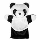 """Кукла рукавичка """"Панда"""""""