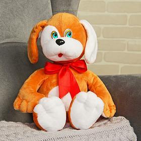 Мягкая игрушка «Кроха Пёсик», 35 см, МИКС