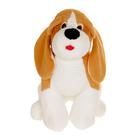 """Мягкая игрушка """"Собака Бассет"""", 60 см"""