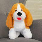 """Мягкая игрушка """"Собака Бассет"""", 40 см"""