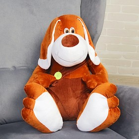 Мягкая игрушка «Пёс Митька», 75 см