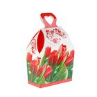 "Коробка подарочная ""Тюльпаны"", 26 х 14,5 х 7 см"