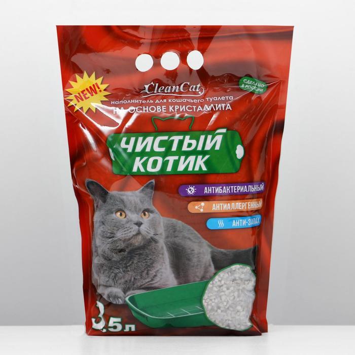 """Наполнитель на основе кристаллита """"Чистый котик"""" NEW, 3,5 л"""