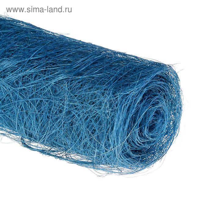 Абака натуральная тонкая, синяя, 48 см х 4,5 м