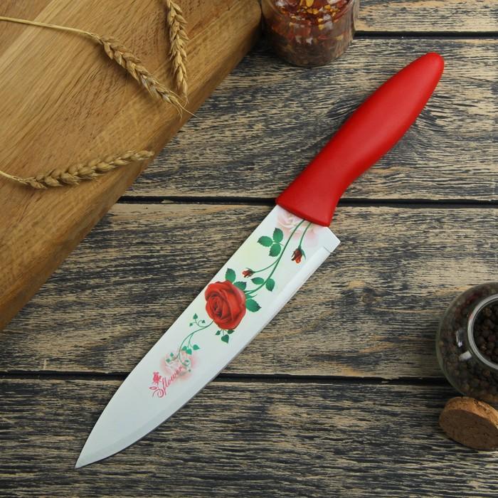 """Нож кухонный с антиналипающим покрытием """"Розарий"""" лезвие 20 см"""