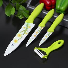 Набор кухонный, 4 предмета: 3 ножа с антиналипающим покрытием, лезвие 8,5/12/20 см, овощечистка, цвет зелёный