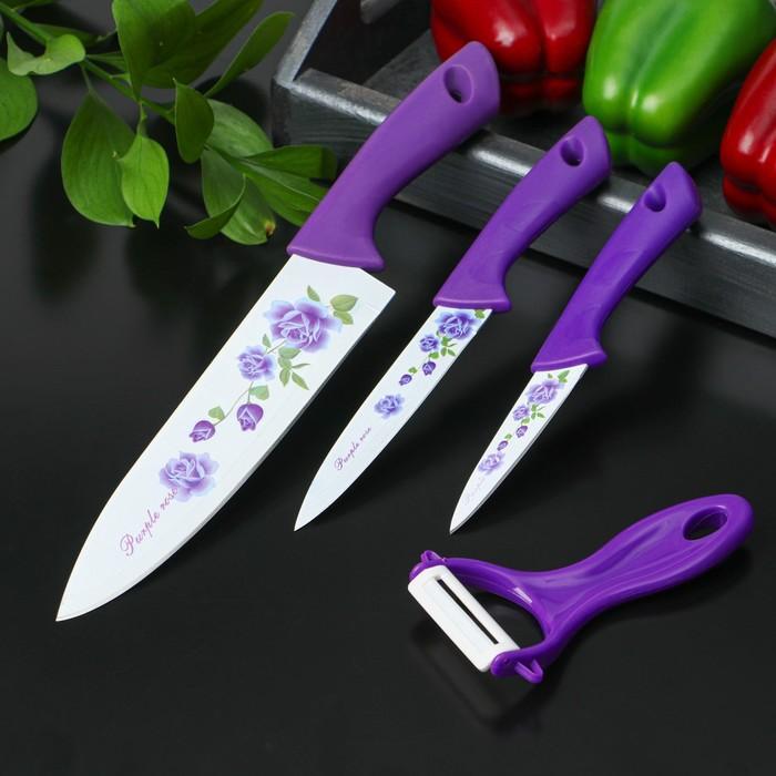 Набор кухонный,4 предмета: 3 ножа с антиналипающим покрытием, лезвие 8,5/12/20 см, овощечистка, цвет фиолетовый