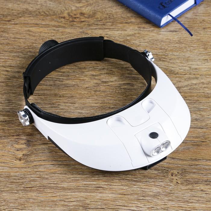 Лупа налобная 1-3.5х бинокулярная, с подсветкой, 5 линз в комплекте, 3 ААА