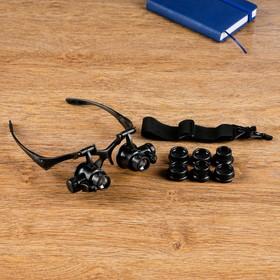 Лупа налобная 10-25х бинокулярная, с подсветкой, 8 линз в комплекте
