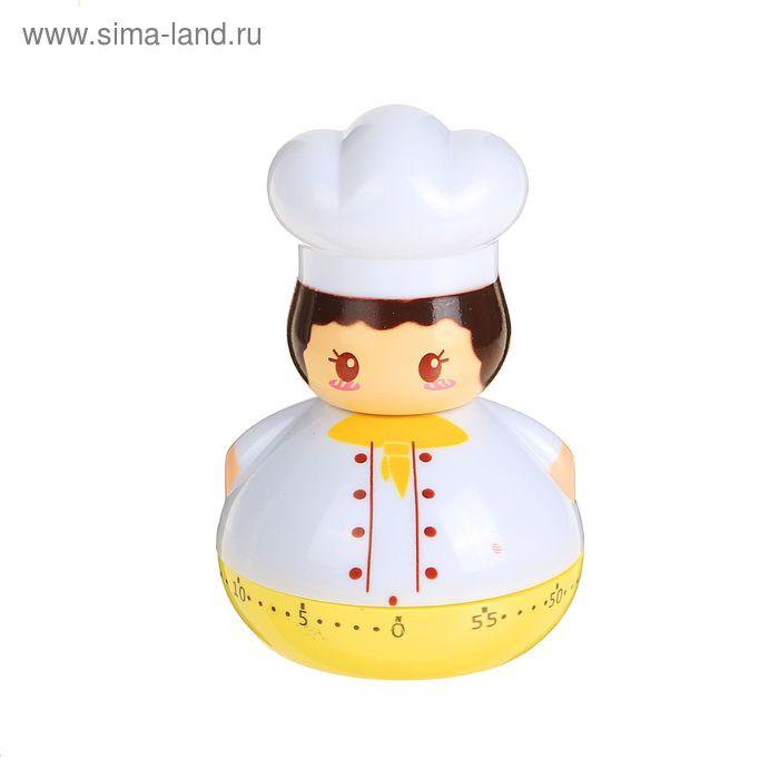 """Кухонный таймер """"Повар"""" механический, цвет МИКС"""