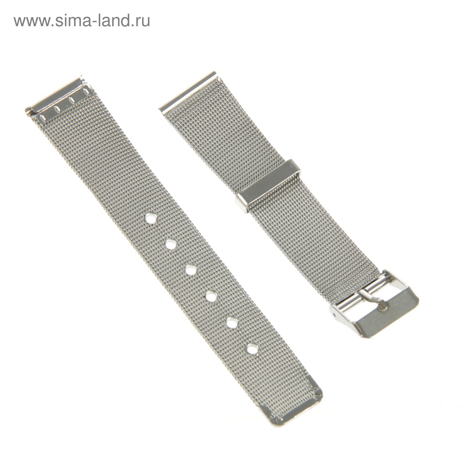 c555a2ed Ремешок для часов 18 мм, металлический, 20 см (2319268) - Купить по ...