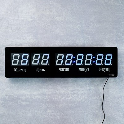 Часы настенные электронные, синие цифры, 49.5х3.5х14 см