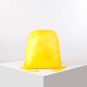 Мешок для обуви, отдел на шнурке, цвет жёлтый