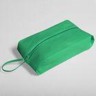 Сумка для обуви на молнии, 1 отдел, цвет зелёный