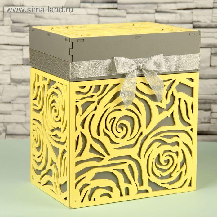 Коробка для денег «Семейный банк» с атласной лентой