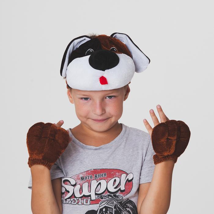 """Карнавальный набор """"Пёсик коричневый"""", лапки, маска-шапка р-р 55-58"""