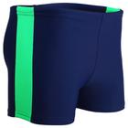 Плавки-шорты взрослые для плавания, размер 46, цвет синий