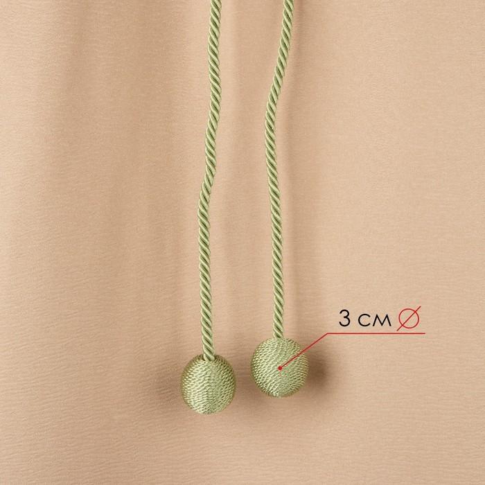 Кисть для штор «Бомбей», 84 ± 1 см, цвет зелёный
