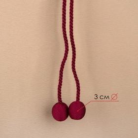 Кисть для штор «Бомбей», 84 ± 1 см, цвет бордовый
