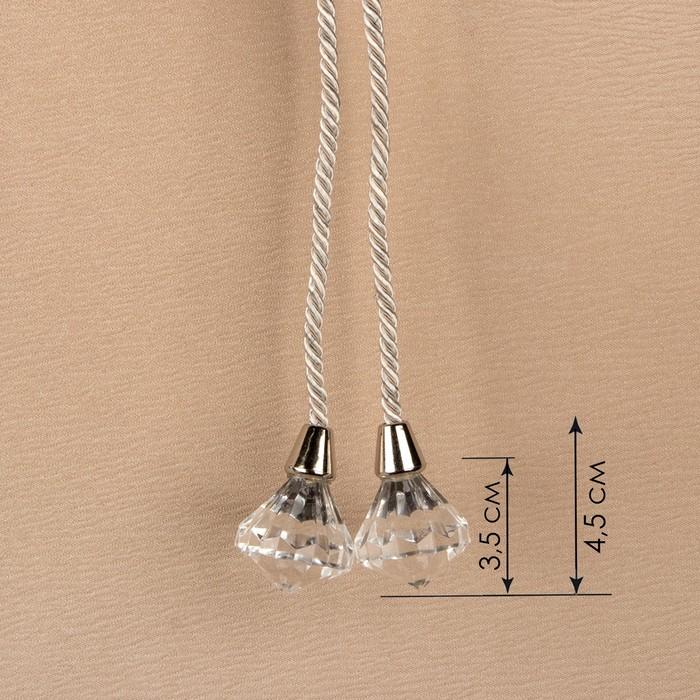 Кисть для штор «Кристалл», 59 ± 1 см, цвет бежевый