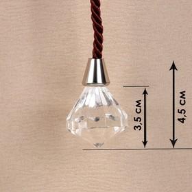 Кисть для штор «Кристалл», 59 ± 1 см, цвет коричневый