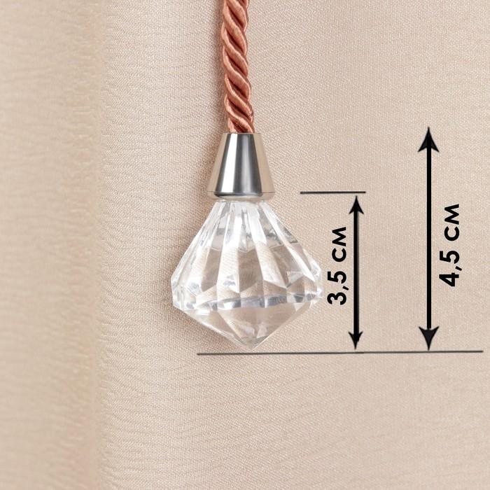 Кисть для штор «Кристалл», 59 ± 1 см, цвет медный