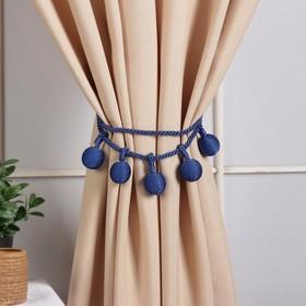 Кисть для штор «Шарлин», 75 ± 1 см, цвет синий