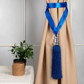 "Brush for curtains ""Kamila"", L-60(±1)cm, 111, color blue"