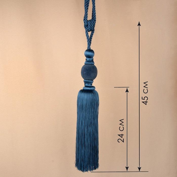Кисть для штор «Есения», 78 ± 1 см, цвет синий