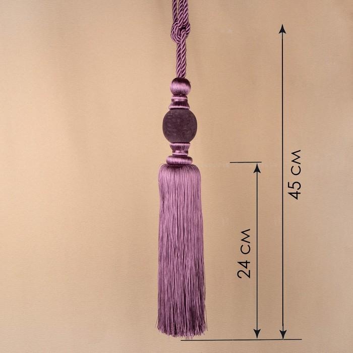 Кисть для штор «Есения», 78 ± 1 см, цвет сиреневый
