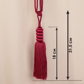 Кисть для штор «Наргиз», 70 ± 1 см, цвет бордовый