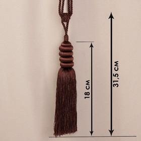 Кисть для штор «Наргиз», 70 ± 1 см, цвет коричневый