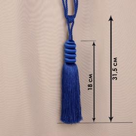 Кисть для штор «Наргиз», 70 ± 1 см, цвет синий