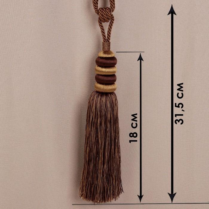 Кисть для штор «Наргиз», 70 ± 1 см, цвет коричневый/золотой