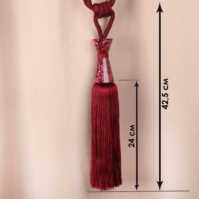 Кисть для штор «Ясмин», 76 ± 1 см, цвет бордовый