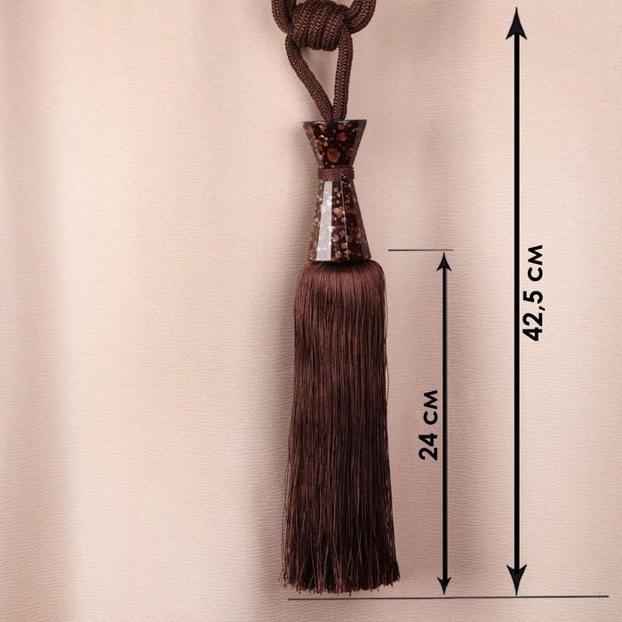 Кисть для штор «Ясмин», 76 ± 1 см, цвет коричневый