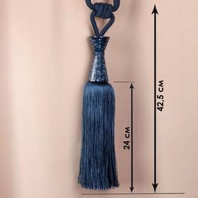 Кисть для штор «Ясмин», 76 ± 1 см, цвет синий