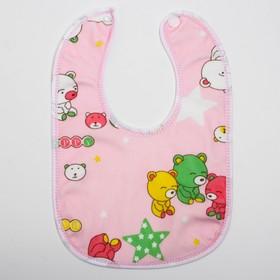 Нагрудник детский непромокаемый «Для малышек», на кнопках, цвета МИКС