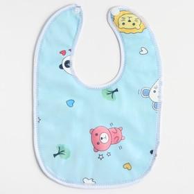 Нагрудник детский непромокаемый «Для мальчишек», на кнопках, цвета МИКС