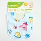 Нагрудник детский непромокаемый «Для мальчишек», на кнопках, цвета МИКС - фото 105449253